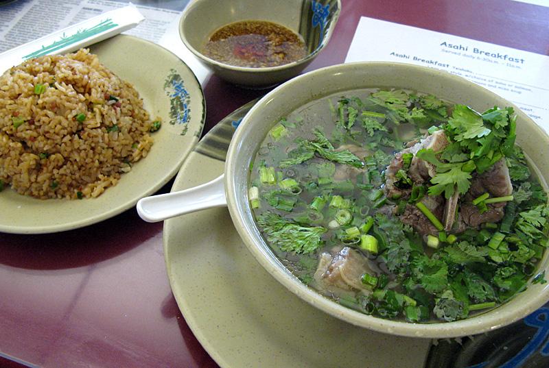 hawaiian oxtail soup c jpg favorite oxtail soup recipe hawaiian oxtail ...