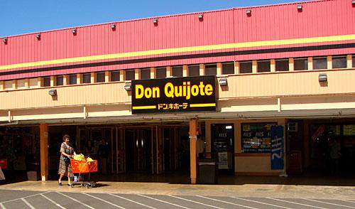 Don quixote in Greek. 50 years.