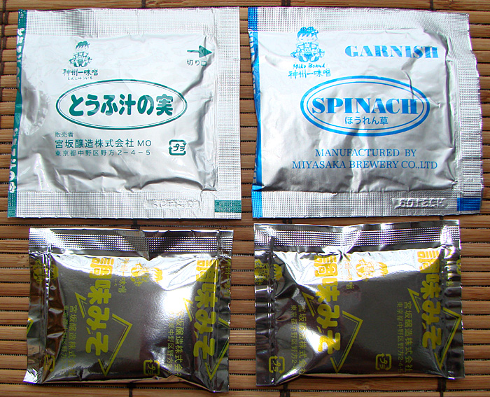 Miso Paste and bonito soup base in packets on bottom  dehydrated    Instant Miso Soup Packets
