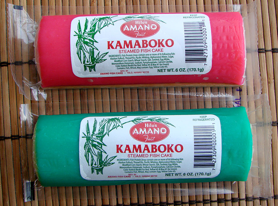 christmas colored kamaboko tasty island