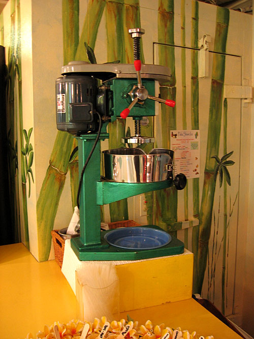 puka machine