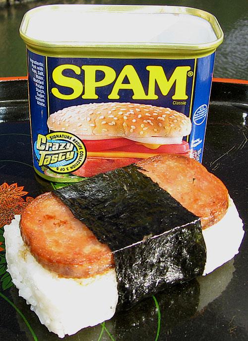 http://www.tastyislandhawaii.com/images/spam_musubi/spam_can_musubi.jpg