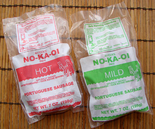 Ah Fook's Portuguese Sausage
