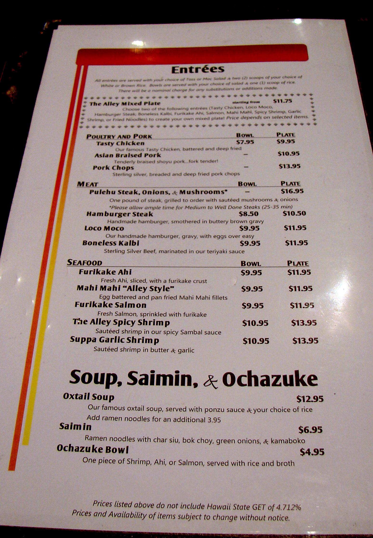 Er Restaurant Aiea Menu