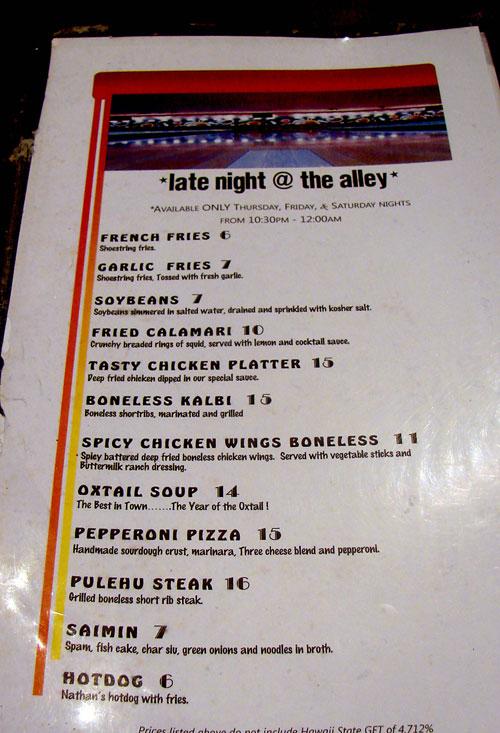 Alley Restaurant Aiea Menu