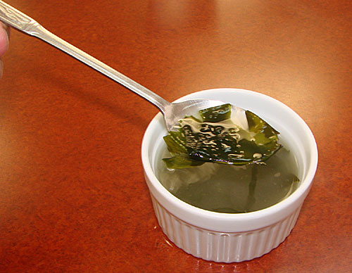 As for the Korean style Seaweed Soup we were started off with, that ...