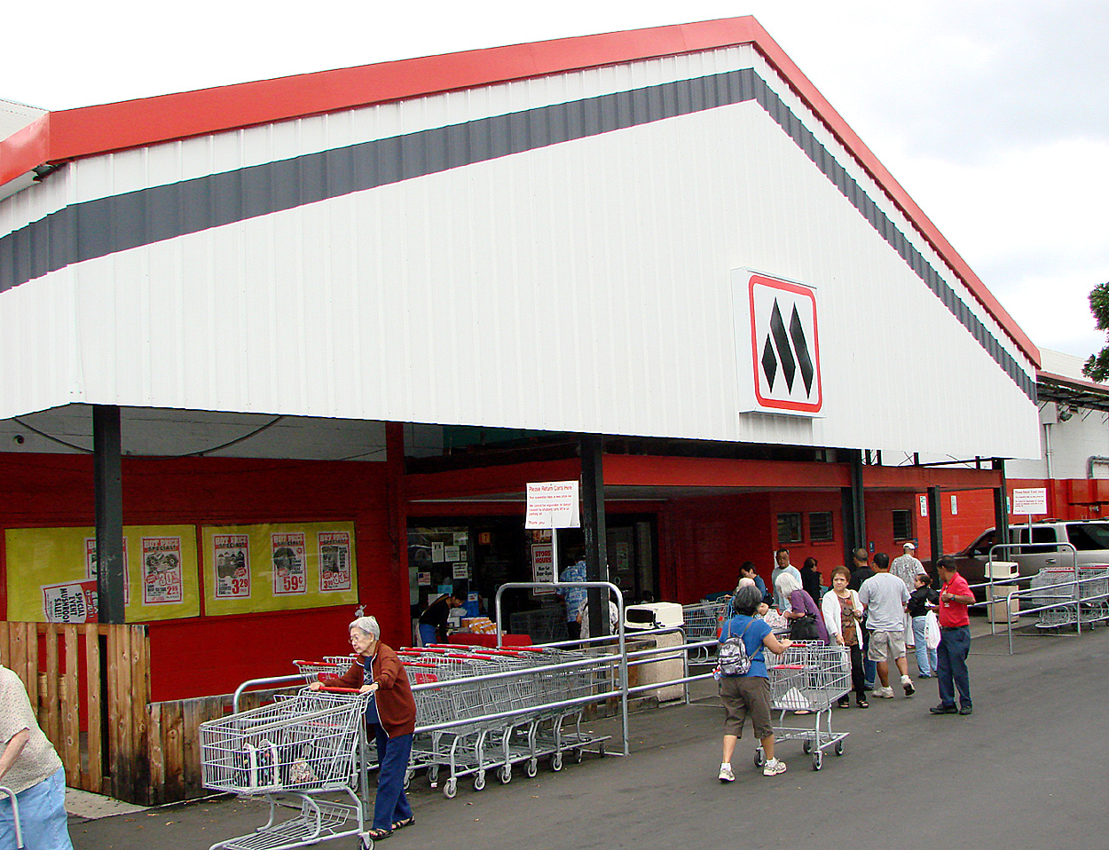Marukai Store Hours Find Marukai Hours. Established in , Marukai Corporation has locations in California and Hawaii and was the first international Japan-based retailer to offer a wholesale market and membership system.