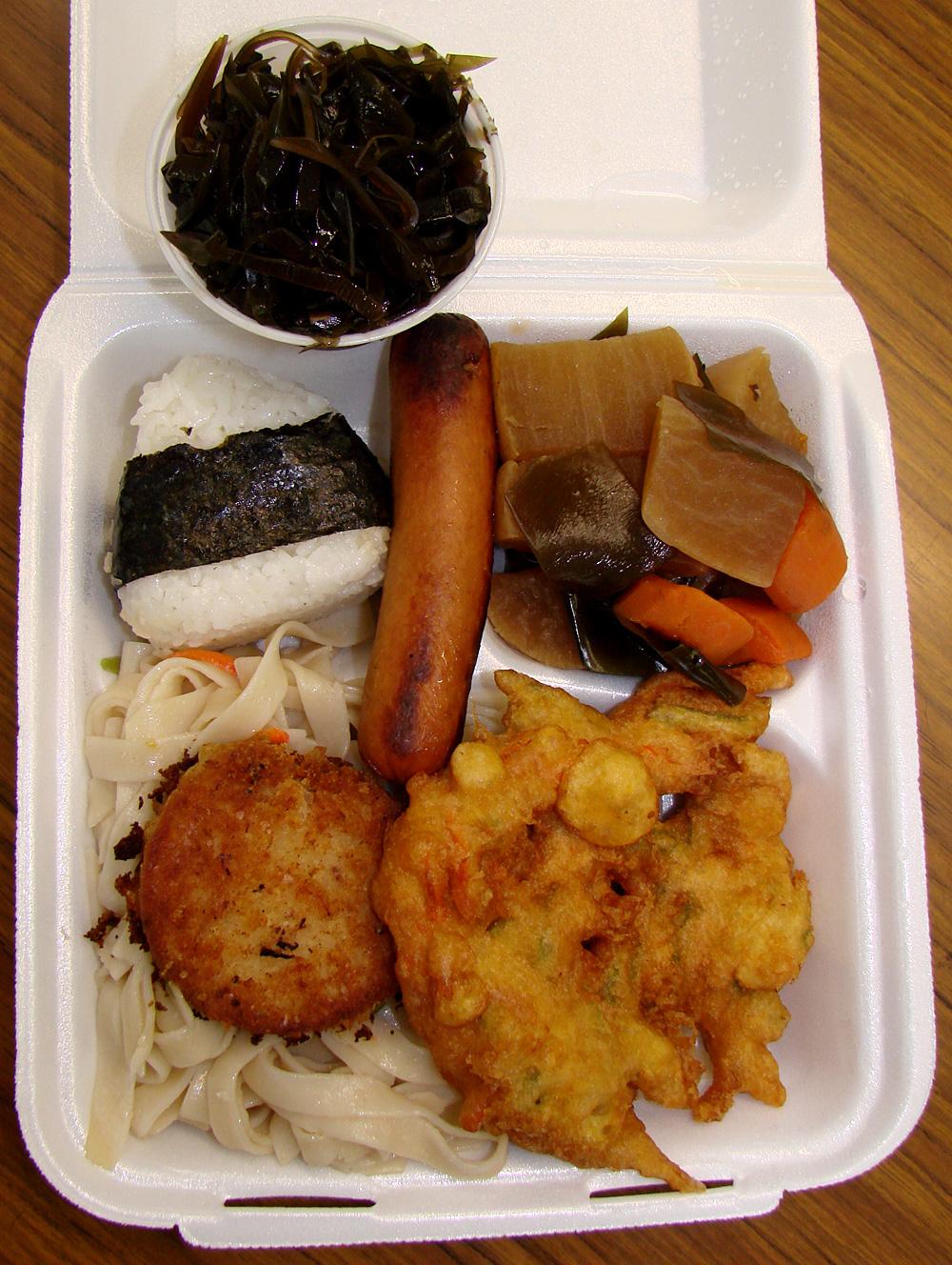 Plate Lunch Presentation 101 | Pomai Test Blog