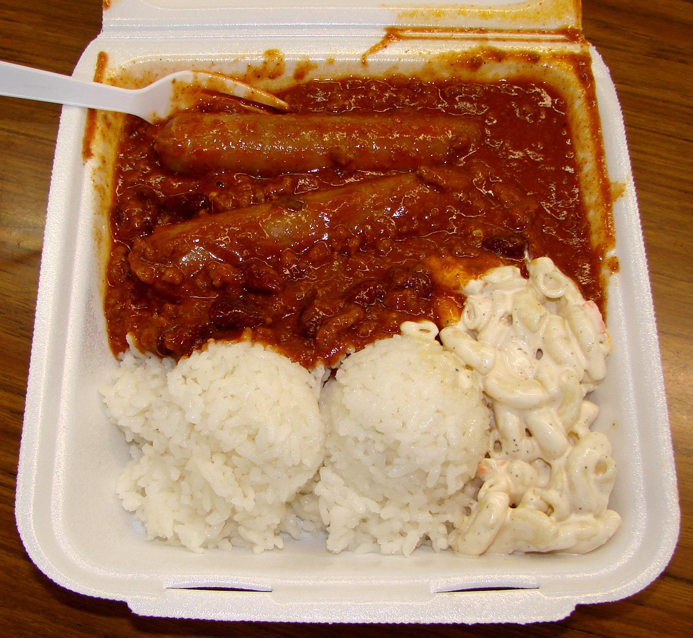 2 3 Lb Plate Lunch At Richie S Drive Inn Pomai Test Blog