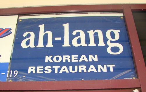 Kaka'ako Eats Ahlang Korean Restaurant  Tasty Island. States With No Fault Insurance. Trident Usa Health Services Workmans Comp Nc. How To Create A Shopping Website. Chemical Secondary Containment. Interactive Touchscreen Solutions. Hotel Reservations System Software. Vanderbilt Pain Management Set Up Debit Card. American Society For Bariatric Surgery