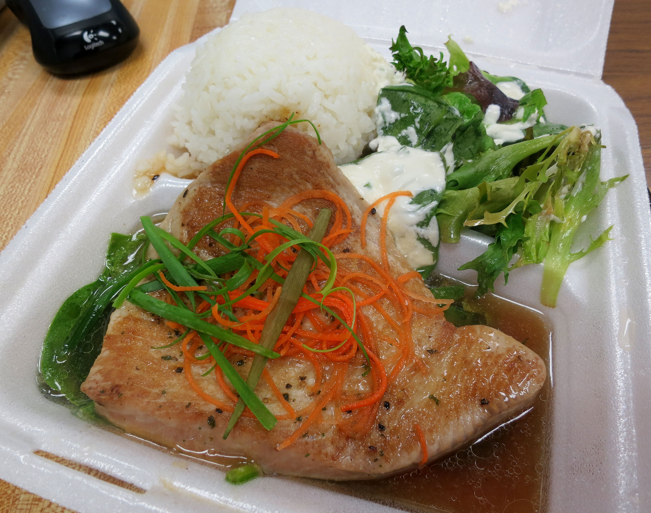 ... : Grilled Ahi Steak with Ginger Green Onion Sauce and Tossed Salad