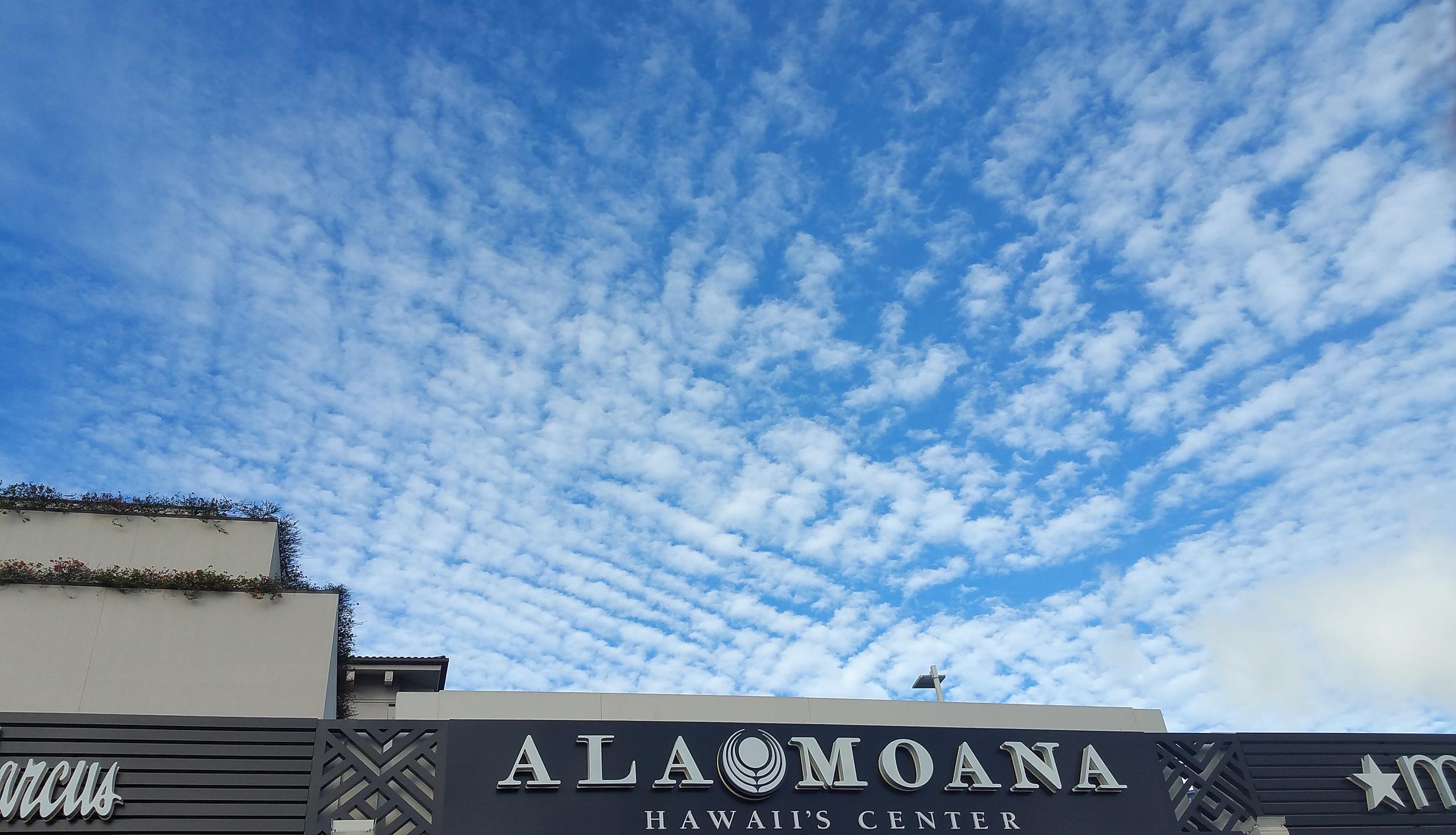 Ala Moana Beach Park Closed
